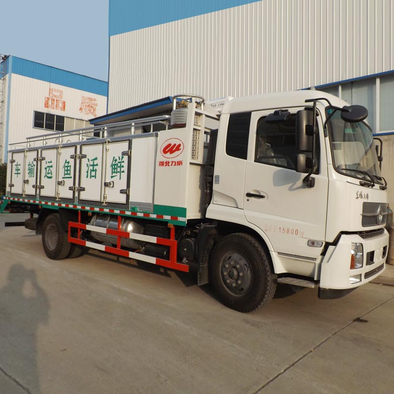 HLW5160TSCE live fish transport truck