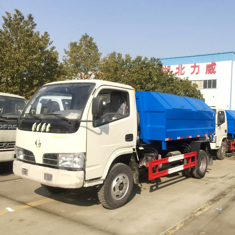 HLW5060ZXXE hook lift garbage truck